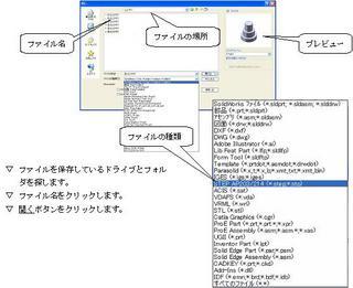 ファイルOPEN2.JPG