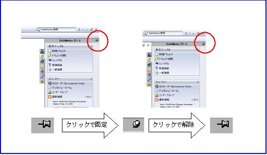icad 操作 マニュアル